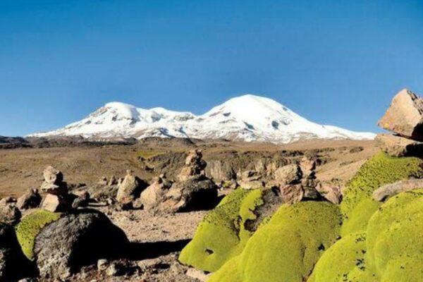 Coropuna, el volcán más alto de Perú